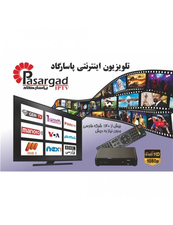 Pasargad IRAN IPTV - 12 månader förläggning